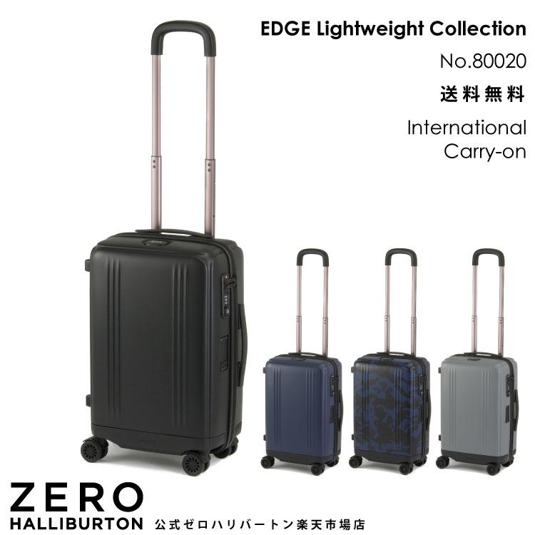 スーツケース 機内持ち込み ゼロハリバートン EDGE Lightweight Collection 35リットル ポリカーボネート ブラック ブルー 迷彩 ガンメタ 1~2泊程度のご旅行に 80020