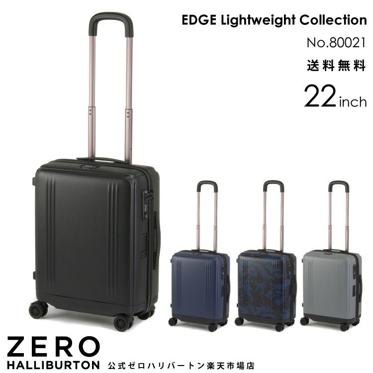 スーツケース ゼロハリバートン EDGE Lightweight Collection 42リットル ポリカーボネート ブラック ブルー 迷彩 ガンメタ 2~3泊程度のご旅行に 22インチ 80021