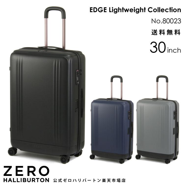 スーツケース ゼロハリバートン EDGE Lightweight Collection 91リットル ポリカーボネート ブラック ブルー ガンメタ 1週間~10日間程度のご旅行に 30インチ 80023