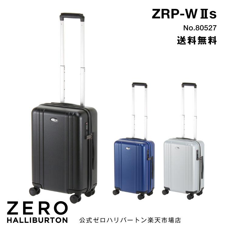 SALE 30%OFF スーツケース 機内持ち込み sサイズ ゼロハリバートン ZRP-W2s 30リットル 1~2泊程度のご旅行に 80527