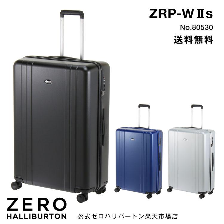 SALE 30%OFF スーツケース ゼロハリバートン ZRP-W2s 88リットル 1週間~10日間程度のご旅行に 80530
