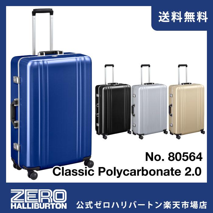 スーツケース ゼロハリバートン ZERO HALLIBURTON Classic Polycarbonate 2.0 スーツケース (28inch) 80リットル キャリーバッグ キャリーケース 80564
