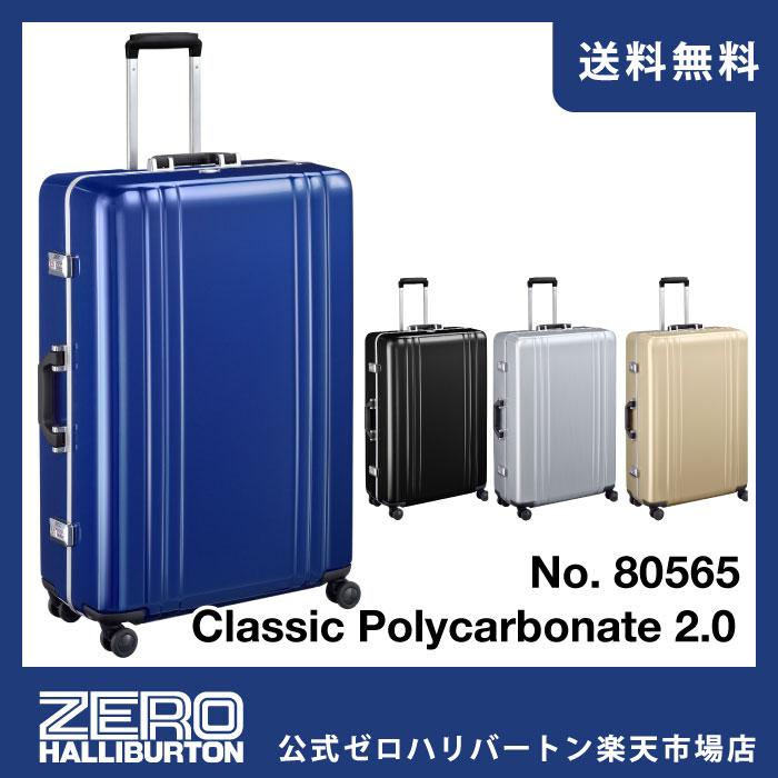 スーツケース ゼロハリバートン ZERO HALLIBURTON Classic Polycarbonate 2.0 スーツケース (31inch) 93リットル キャリーバッグ キャリーケース 80565