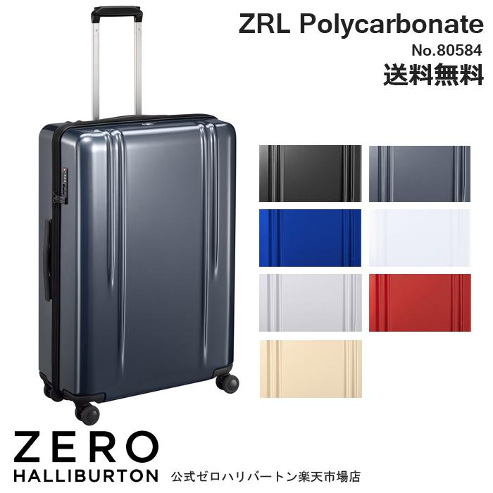 スーツケース 大型 ゼロハリバートン ZEROHALLIBURTON ZRL スーツケース 10泊~2週間程度のご旅行に (28inch)