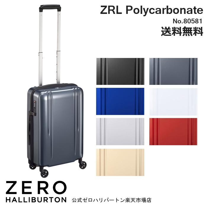 スーツケース 機内持ち込み ゼロハリバートン ZEROHALLIBURTON ZRL スーツケース 1~2泊程度のご旅行に (19inch)