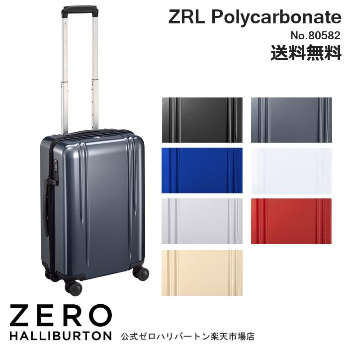 ゼロハリバートン スーツケース ZEROHALLIBURTON ZRL スーツケース 2~3泊程度のご旅行に (20inch)80582