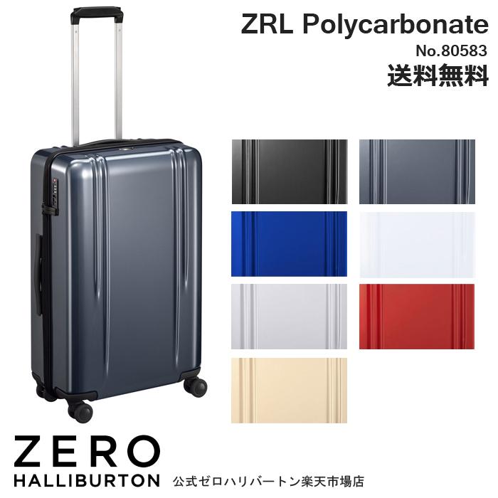 ゼロハリバートン スーツケース ZEROHALLIBURTON ZRL スーツケース 4,5泊~1週間程度のご旅行に (25inch)
