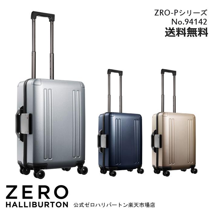 スーツケース ZERO HALLIBURTON ゼロハリバートン ZRO-P 36リットル 送料無料 2~3泊の短期旅行に キャリーバッグ キャリーケース 94142
