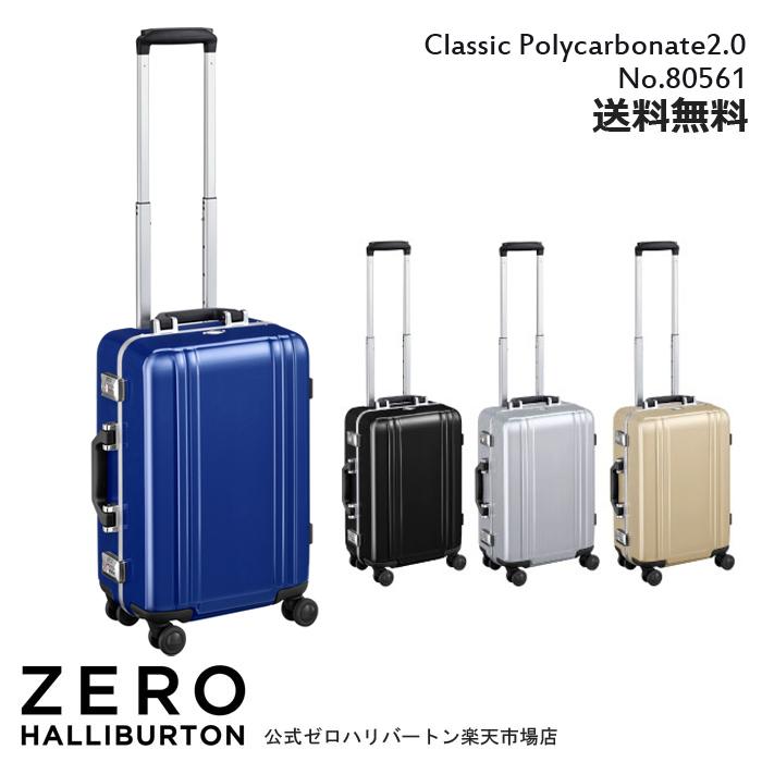 スーツケース 機内持ち込み ゼロハリバートン ZERO HALLIBURTON Classic Polycarbonate 2.0 スーツケース (19inch) 26リットル キャリーバッグ キャリーケース 80561