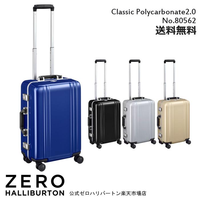スーツケース ゼロハリバートン ZERO HALLIBURTON Classic Polycarbonate 2.0 スーツケース (20inch) 33リットル キャリーバッグ キャリーケース 80562