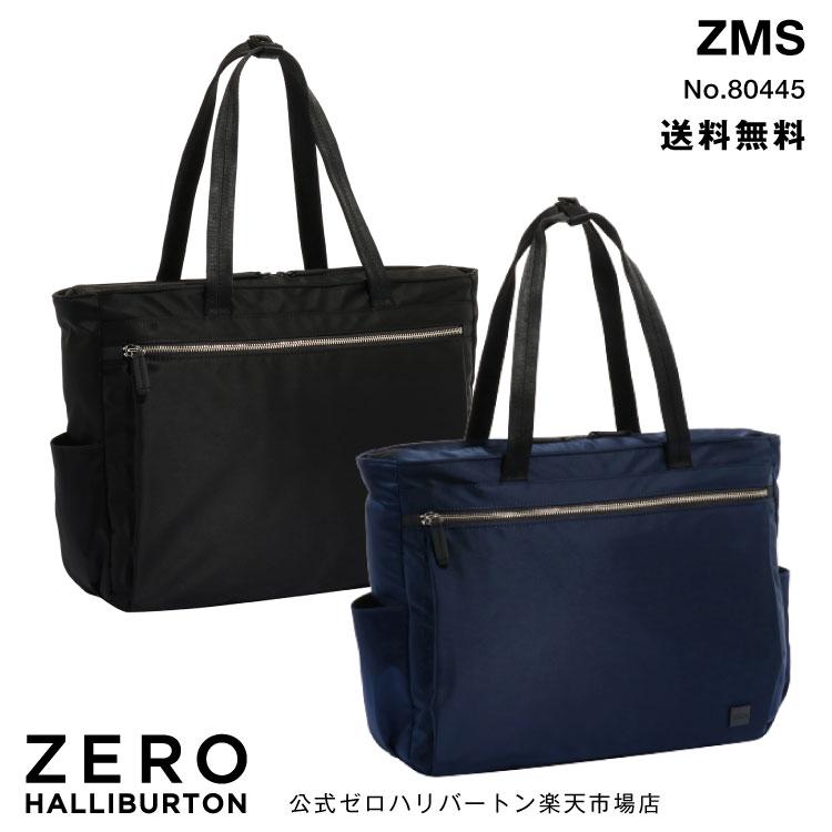 SALE 30%OFF トートバッグ メンズ ブランド ゼロハリバートン ZERO ZMSシリーズ B4 80445