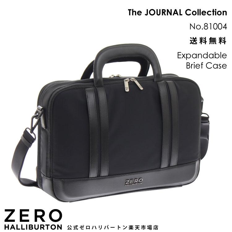 ビジネスバッグ メンズ ビジネス ゼロハリバートン The JOURNAL Collection ブリーフケース A4/マチ拡張・エキスパンダブル ブラック 81004