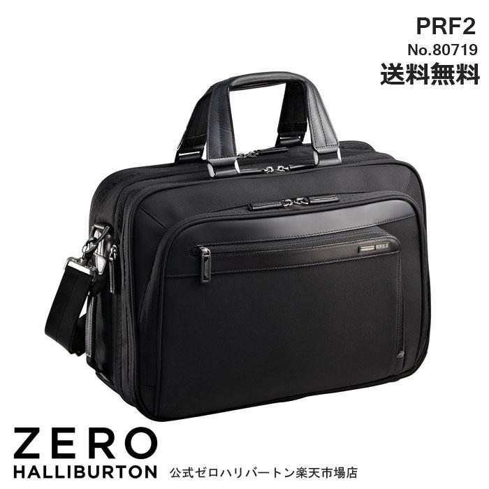 ゼロハリバートン ビジネスバッグ 出張 ZEROHALLIBURTON PRF B4サイズ マチが広がる 80719