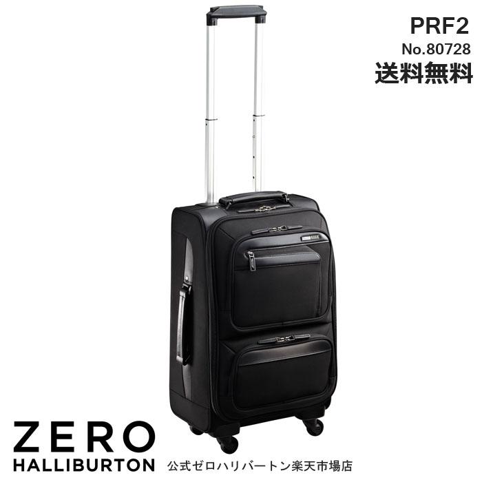 ゼロハリバートン キャリーケース ZEROHALLIBURTON PRF 2泊 キャリーバッグ 80728