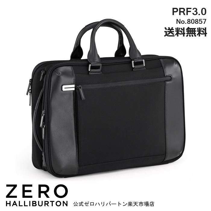 ビジネスバッグ メンズ ゼロハリバートン ZERO HALLIBURTON PRF3.0  80857