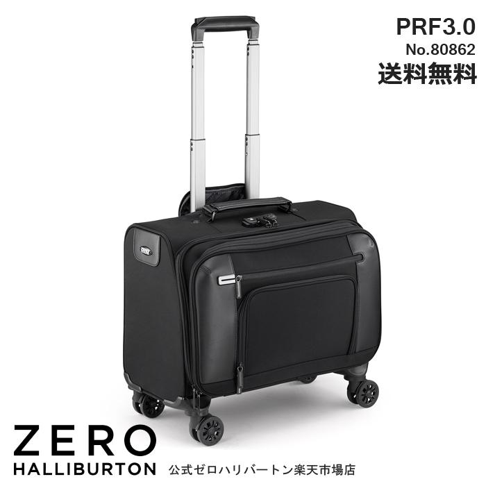 ビジネスキャリー 機内持ち込み ゼロハリバートン ZERO HALLIBURTON PRF3.0 80862