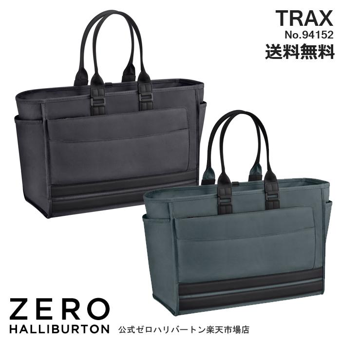 トートバッグ メンズ ビジネスバッグ ゼロハリバートン ZERO HALLIBURTON  TRAX  ビジネストート 94152
