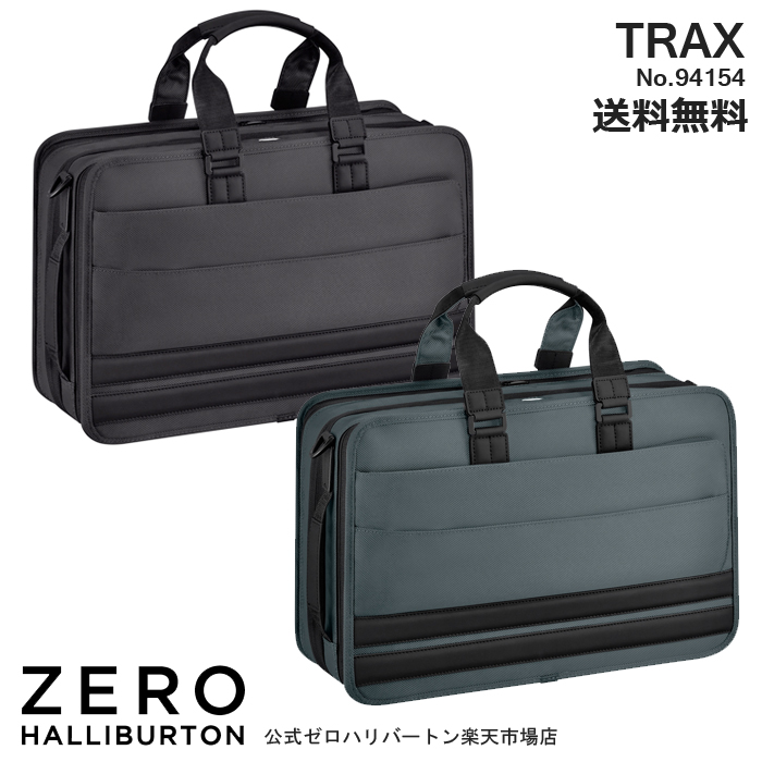 ff4e5f59ce95 ビジネスバッグ メンズ b4 ゼロハリバートン ZERO HALLIBURTON TRAX ビジネスブリーフ 出張 94154