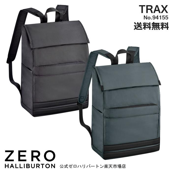"""33ece0787e0f デザインはあくまでも""""シンプルに"""" ― シックな雰囲気のビジネスシリーズビジネスバッグ リュック メンズ ゼロハリバートン ZERO  HALLIBURTON TRAX ビジネスリュック b4 ..."""