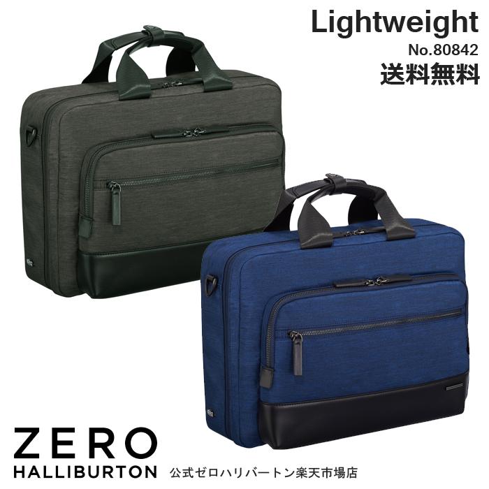 ビジネスバッグ メンズ ゼロハリバートン ZERO HALLIBURTON  Lightweight Busibess 80842