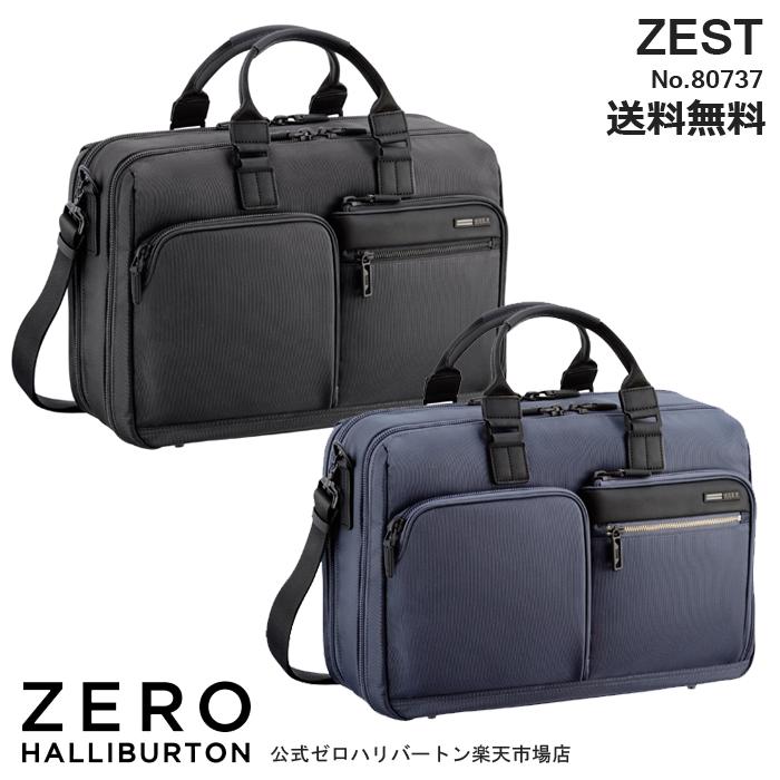 ビジネスバッグ 出張 メンズ ゼロハリバートン ZERO HALLIBURTON Zest  80737
