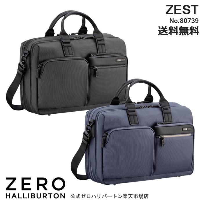 ビジネスバッグ メンズ 出張 大容量 ゼロハリバートン ZERO HALLIBURTON Zest 80739