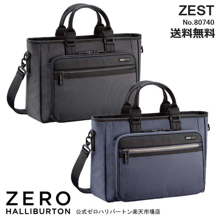 ビジネストート メンズ ゼロハリバートン ZERO HALLIBURTON Zest  ビジネスバッグ 80740