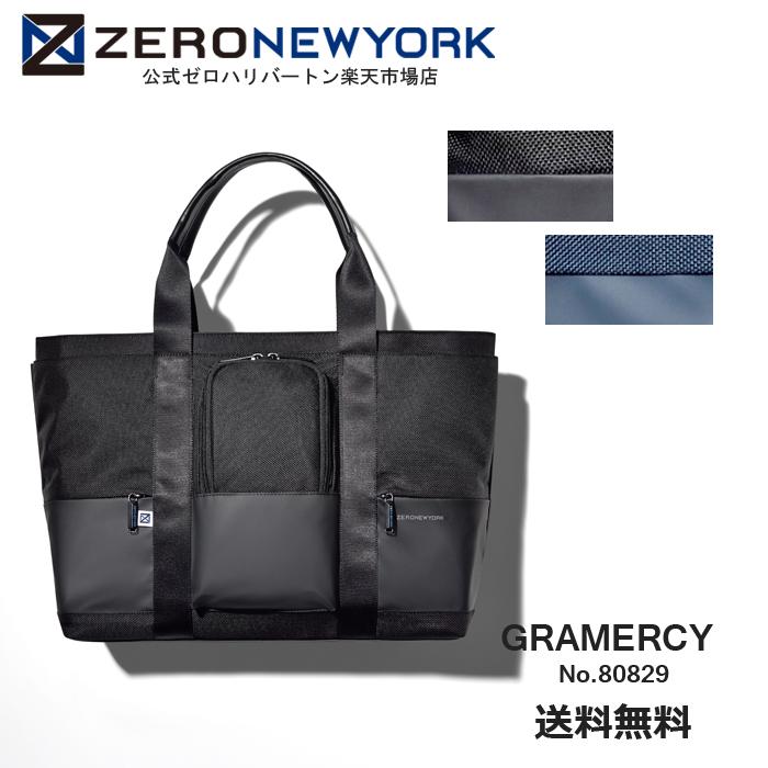 【公式】ビジネスバッグ メンズ ゼロハリバートン ZERO NEWYORK  グラマシー シリーズ A4サイズ収納 PC収納 ビジネストート 80829