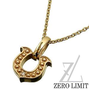 [即日発送] ZERO LIMIT-original-(ゼロリミットオリジナル)GZT-37D [Horse Shoe]ホースシューチャームネックレス45cm K10ゴールドチェーン付♪オールK10金イエローゴールド【馬蹄/メンズネックレス/レディースネックレス】【ギフト包装-対応】
