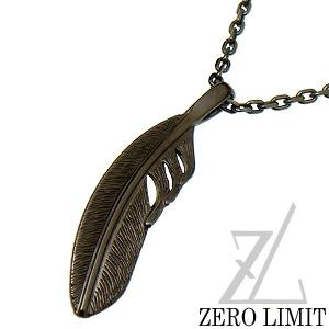 [3日以内に発送] ZERO LIMIT-original-(ゼロリミットオリジナル)BZT-38 [Feather]ブラックフェザーネックレス45cm ブラックチェーン付♪シルバー950、シルバー925【メンズネックレス/レディースネックレス】【ギフト包装-対応】