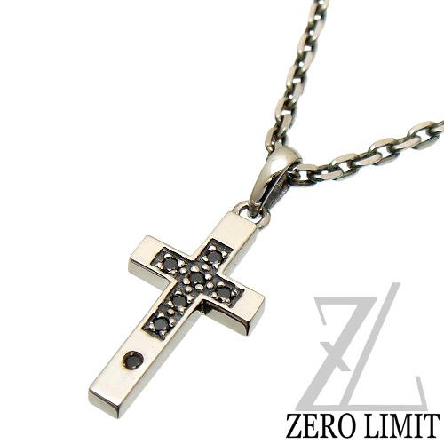 [3日以内に発送] ZERO LIMIT-original-(ゼロリミット) SZT-40BCZ クロス ペンダント ネックレス [チェーン 付] 【シルバー】メンズ レディース ユニセックス ペンダント ネックレス シルバー950 シルバー925 CZ ブラックキュービック クロス モチーフ【ギフト包装-対応】