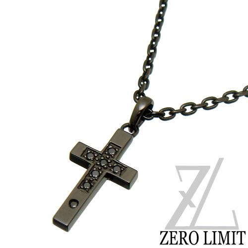 【あす楽対応】ZERO LIMIT-original-(ゼロリミット) BZT-40BCZ クロス ペンダント ネックレス [チェーン 付] 【ブラック】【ギフト包装-対応】