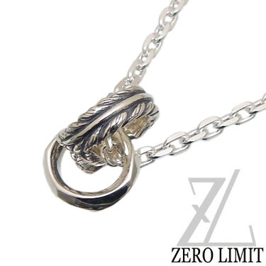 [即日発送]ZERO LIMIT-original-(ゼロリミット) SZT-43 ダブルリング フェザー ペンダント ネックレス [チェーン 付] 【シルバー】【ギフト包装-対応】