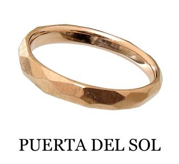PUERTA DEL SOL(プエルタデルソル)【R1072PG】 K10 ピンク ゴールド リング 指輪【K10金】【5号~21号】【メンズリング レディースリング ペアーリング ゴールドリング K10PG マリッジリング】【ギフト包装-対応】