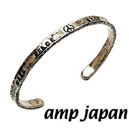 [3日以内に発送] amp japan(アンプジャパン)8KH-323/メッセージ バングル/シルバー925【シルバーバングルブレスレット】ピースマーク/メンズ/レディース【ギフト包装-対応】