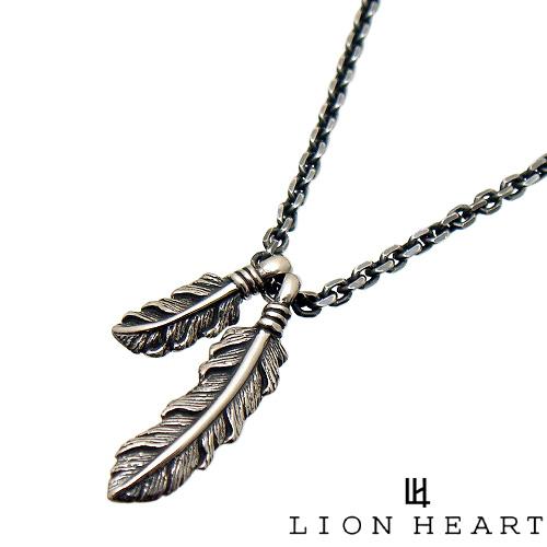 [即日発送] LION HEART ライオンハート 01NE0341SV ダブル フェザー ペンダント ネックレス [チェーン 付] 【ギフト包装-対応】