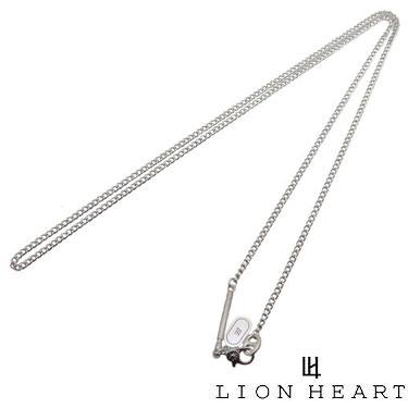 【あす楽対応】LION HEART ライオンハート 01NC0321SV シルバー ロング ネックレス チェーン【ギフト包装-対応】