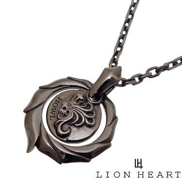 ハウル リング 【ギフト包装-対応】 タテガミ LION ペンダント [チェーン 付] 01NE1551BK ネックレス 鬣 ライオンハート HEART