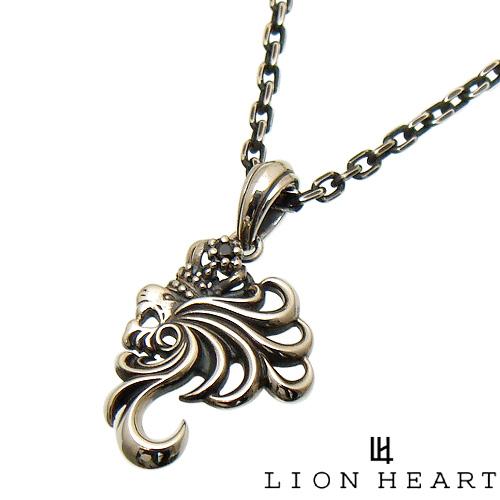 LION HEART ライオンハート 01NE0851SV ハウル Howl ペンダント ネックレス [チェーン 付] 【ギフト包装-対応】