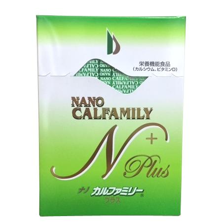 すぐに使えるクーポン配付中 2020春夏新作 送料無料 カルシウム 在庫一掃 コラーゲン ナノ レモン味 2個セット カルファミリー 30包 プラス
