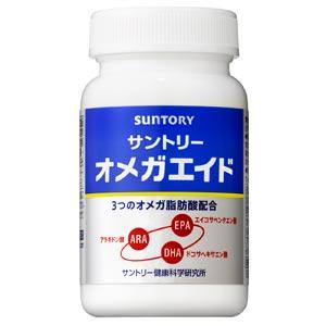 お得な3個セット アラキドン酸(ARA)配合 オメガエイド 180粒