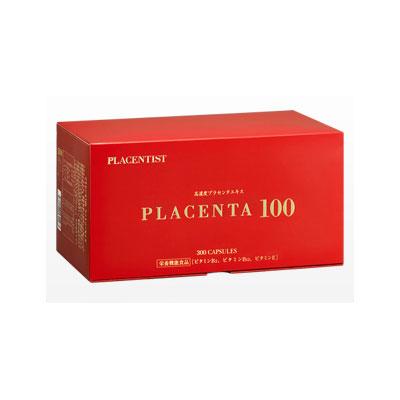 プラセンタ100 ファミリーサイズ 300粒 1粒9,000mg高配合