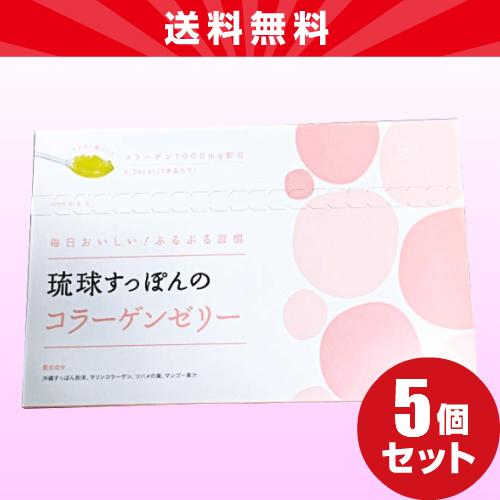 【お年玉ポイント5倍】しまのや 琉球すっぽんのコラーゲンゼリー 30包 5箱セット