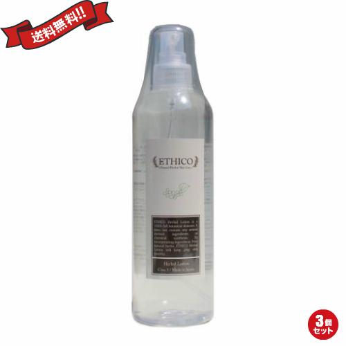 敏感肌 化粧水 しっとり エチコ ETHICO ハーバルスキンケア 化粧水 どくだみ 300ml 3個セット