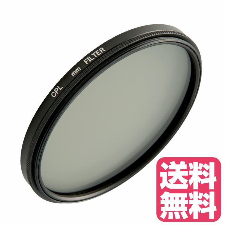 送料全国一律無料 ポスト投函 配達時間指定不可 追跡番号あり 43mm 円偏光 CPL レンズ 売り込み フィルター レンズフィルター 全メーカー対応 AF対応 新作 人気