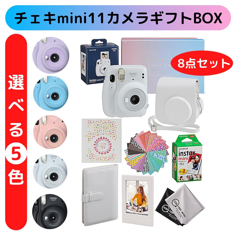 チェキ カメラ mini11 かわいいギフトBOX入 手提げ袋付 そのまま 通販 プレゼント ギフトBOX instax 本体 フィルム20枚 贈り物 他 超歓迎された 誕生日 ケース パーフェクトセット 新生活 フォトスタンド 送別