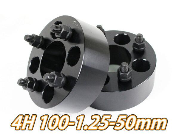 ワイドトレッドスペーサー 4穴 2枚組 PCD100 ボルトピッチM12x1.25 厚さ50mm ブラック