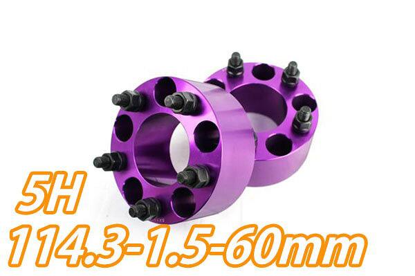 ワイドトレッドスペーサーパープル5穴 2枚組 PCD114.3 ボルトピッチM12x1.5 厚さ60mm