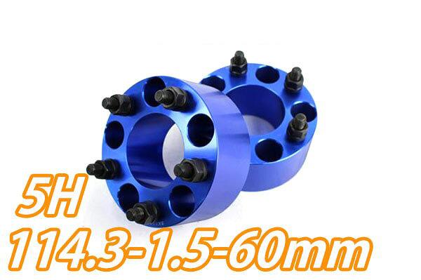 ワイドトレッドスペーサーブルー5穴 2枚組 PCD114.3 ボルトピッチM12x1.5 厚さ60mm