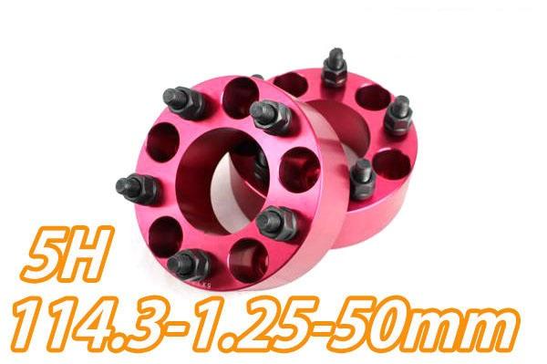 ワイドトレッドスペーサーレッド5穴 2枚組 PCD114.3 ボルトピッチM12x1.25 厚さ50mm